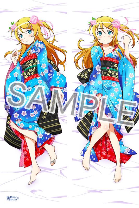 俺の妹がこんなに可愛いわけがない 高坂桐乃 抱き枕カバー