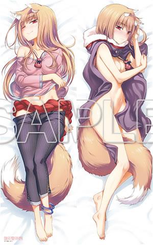 狼と香辛料 ホロ 抱き枕カバー