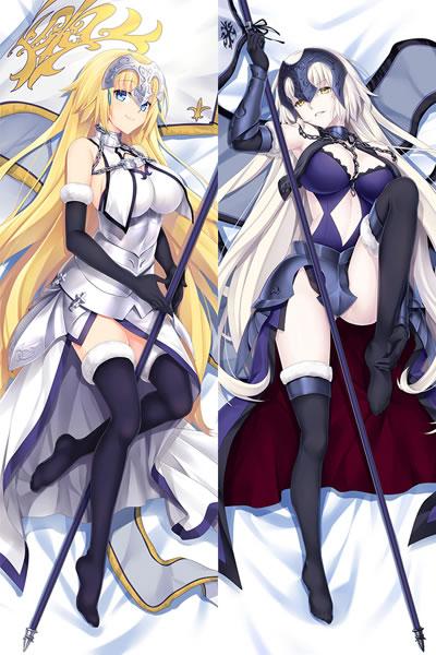 Fate/GrandOrder ジャンヌ·ダルク&ジャンヌ·ダルク(オルタ) 抱き枕カバー