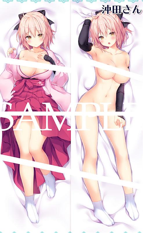 Fate/GrandOrder 沖田総司 抱き枕カバー