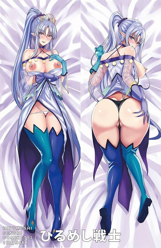 Fate/GrandOrder メディア(リリィ) 抱き枕カバー