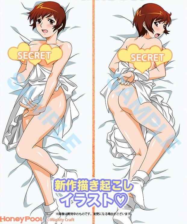スーパーリアル麻雀 豊原エツ子 抱き枕カバー
